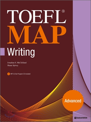 TOEFL MAP Writing Advanced