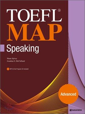 TOEFL MAP Speaking Advanced