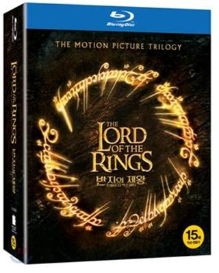 반지의 제왕 박스세트(극장판): 블루레이