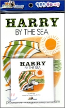 My Little Library Step 3 : Harry by the Sea (Paperback Set)