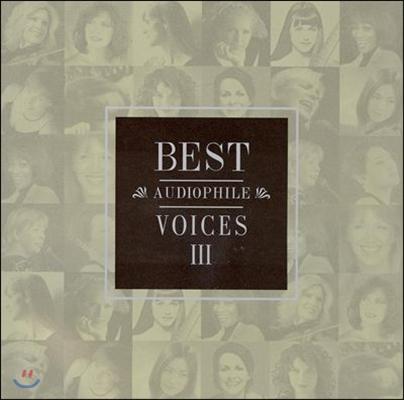 베스트 오디오파일 보이시스 3집 (Best Audiophile Voices III)