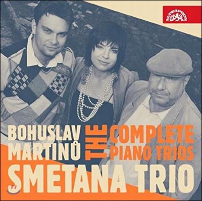 Smetana Trio 마르티누: 피아노 삼중주 전곡집 (Martinu: The Complete Piano Trios) 스메타나 트리오