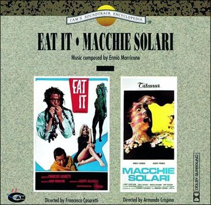 Eat It / Macchie Solari (먹어! / 해부) : Ennio Morricone OST