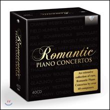 19세기 낭만주의 시대의 피아노 협주곡 - 베토벤 / 쇼팽 / 멘델스존 / 리스트 / 드보르작 /  체르니 / 존 필드 / 훔멜 외 (Romantic Piano Concertos - Beethoven / Chopin / Mendelssohn / John Field / Hummel)