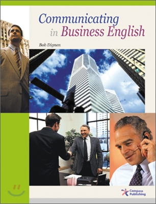 Communicating in Business English (CD포함)