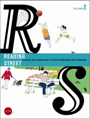 Reading Street Volume 2