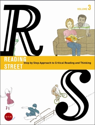 Reading Street Volume 3