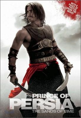Prince of Persia : Junior Novel