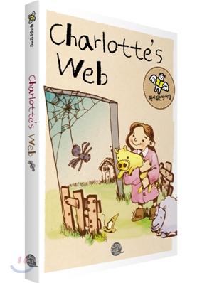 원서 읽는 단어장 Charlotte's Web 샬롯의 거미줄