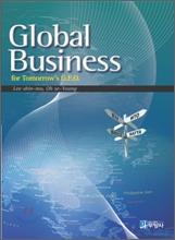 글로벌 기업의 국제재무관리