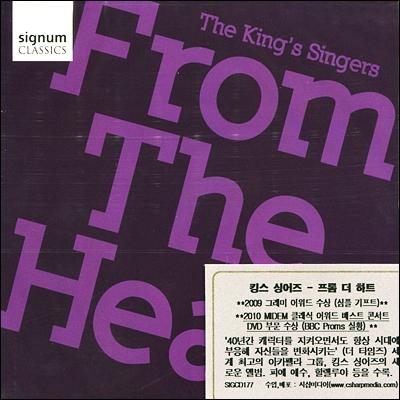 King's Singers 킹스 싱어즈 - 프롬 더 하트 (From The Heart)