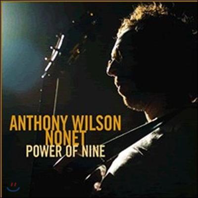 Anthony Wilson Nonet & Diana Krall (앤소니 윌슨 노넷, 다이애나 크롤) - Power of Nine