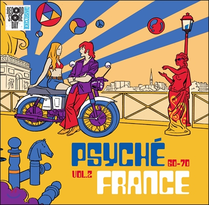 Psyche France 70's Vol.2 (1970년대 프랑스 사이키델릭 2집) [Record Store Day Exclusive LP]