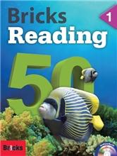 Bricks Reading 50 1