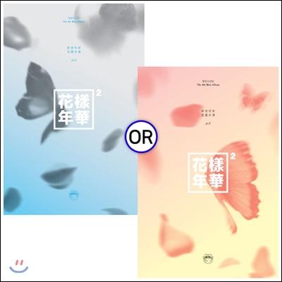 방탄소년단 (BTS) - 미니앨범 4집 : 화양연화 Pt.2 [버전 랜덤1종 발송]