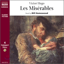 ��������� 2 (Les Miserables)