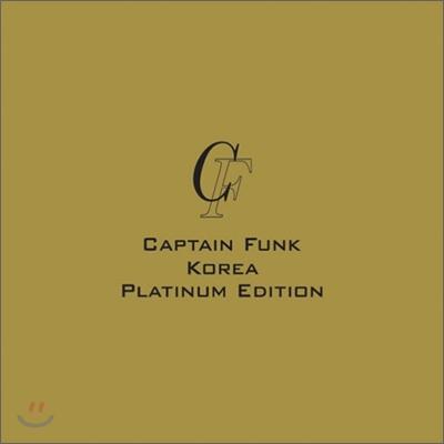 Captain Funk - Korea Platinum Edition