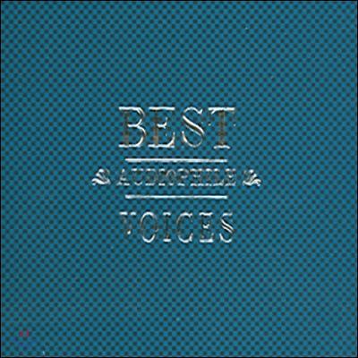 베스트 오디오파일 보이시스 1집 (Best Audiophile Voices I)
