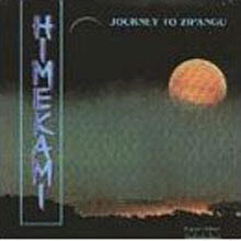 Himekami - Journey to Zipangu (����)
