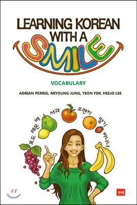 LEARNING KOREAN WITH A SMILE VOCABULARY
