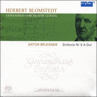 Herbert Blomstedt 브루크너: 교향곡 6번 - 블롬슈테트