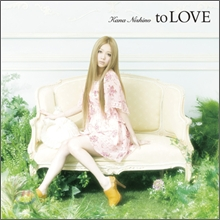 Kana Nishino - To Love