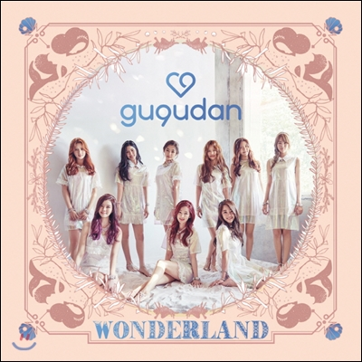 구구단 (gugudan) - Act.1 The Little Mermaid
