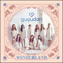 구구단 (gugudan) - Act.1 The Little Mermaid