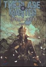 블레이드 마스터 14
