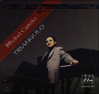 Michel Camilo (미셀 카밀로) - Triangulo (트라이앙굴로) [Ultra HDCD]