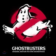 고스트버스터즈 영화음악 (Ghostbusters O.S.T.)