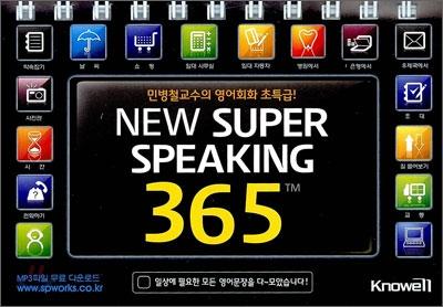 NEW SUPER SPEAKING 365