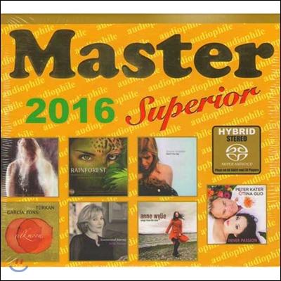 2016 Master Music 레이블 오디오파일 샘플러 (Master Superior 2016)