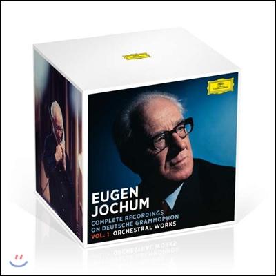 Eugen Jochum 요이겐 요훔 DG 녹음 전곡 1집 - 관현악 작품집 (Complete Recordings On Deutsche Grammophon Vol.1 - Orchestral Works)