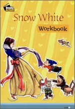 Ready Action Level 3 : Snow White (Workbook)