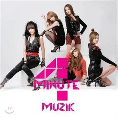 포미닛 (4Minute) - Muzik (Limited Photo Japan Version)