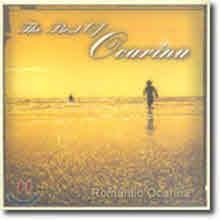 V.A. - The Best Of Ocarina (2CD)