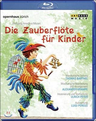 Thomas Barthel 모차르트: 어린이를 위한 '마술피리' (Mozart: Die Zauberflote Fur Kinder) 토마스 바르텔, 취리히 오페라하우스 오케스트라