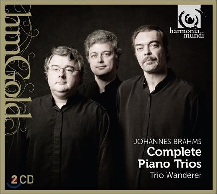 Trio Wanderer 브람스: 피아노 삼중주 전곡집, 피아노 사중주 1번 - 트리오 반더러 (Brahms: Complete Piano Trios, Quartet)