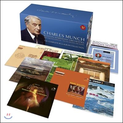 샤를 뮌슈 RCA 앨범 컬렉션 전집 박스세트 한정반 (Charles Munch The Complete RCA Album Collection)