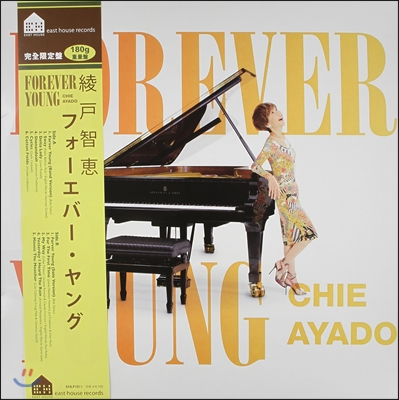 Chie Ayado (치에 아야도) - Forever Young [LP]
