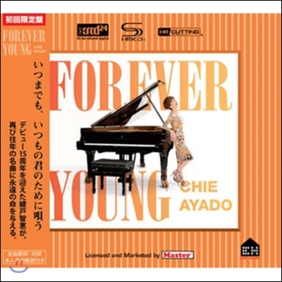 Chie Ayado (치에 아야도) - Forever Young [XRCD]