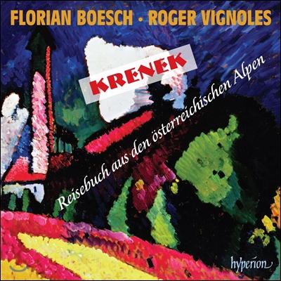 Florian Boesch 오스트리아 알프스로부터의 여행일기 - 크레넥 / 쳄린스키: 가곡집 (Ernst Krenek: Reisebuch aus den Osterreichischen Alpen / Zemlinsky: In der Ferne) 플로리안 뵈슈