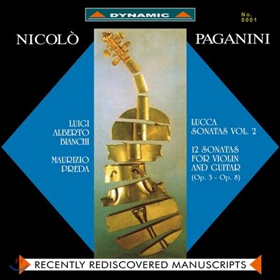 Luigi Alberto Bianchi / Maurizio Preda 파가니니: 바이올린과 기타를 위한 루카 소나타 2집 [2LP]