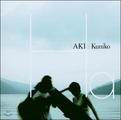 Aki & Kuniko (아키 앤 쿠니코) - Ha