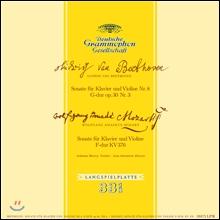 Johanna Martzy 베토벤 / 모차르트: 바이올린 소나타 - 요한나 마르치 (Beethoven: Violin Sonata No.8 Op.30-3 / Mozart: Violin Sonata No.24 KV.376)