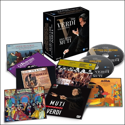 Riccardo Muti 리카르도 무티 베르디 녹음집 (The Verdi Collection)