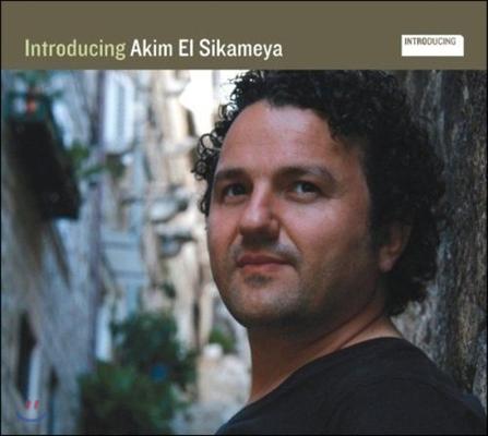 Akim El Sikameya (아킴 엘 시카메야) - Introducing: Akim El Sikameya