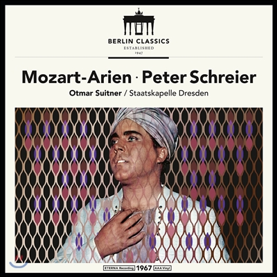 Peter Schreier 모차르트: 오페라 아리아 모음집 - 페터 슈라이어, 드레스덴 슈타츠카펠레 (Mozart: Arien) [LP]