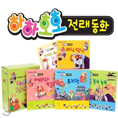 서혜정이 읽어주는 하하호호 전래동화 사운드북 풀세트 (전 4권)